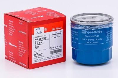 Engine Oil Filter Engine Oil Filter Thailand