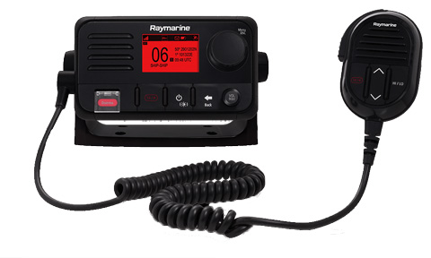Ray53 VHF Radio with Integrated GPS receiver Ray53 VHF Radio with Integrated GPS receiver Thailand